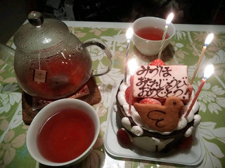 Unforgetable Birthday