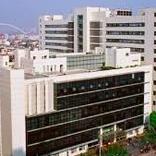 Longhua Hospital Shanghai University of