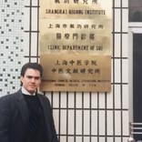Shanghai Qui Gong Institute & Shanghai c