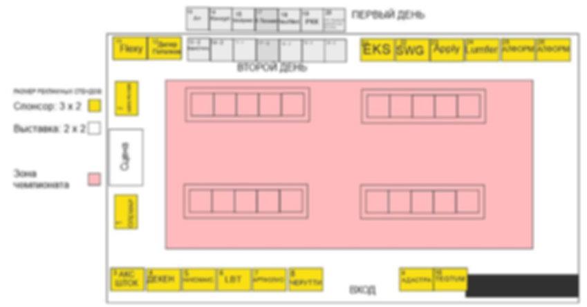Схема зала.JPG