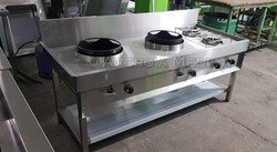 Cocina Wok y comun 2