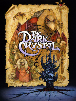 Flashback Cinema®: The Dark Crystal