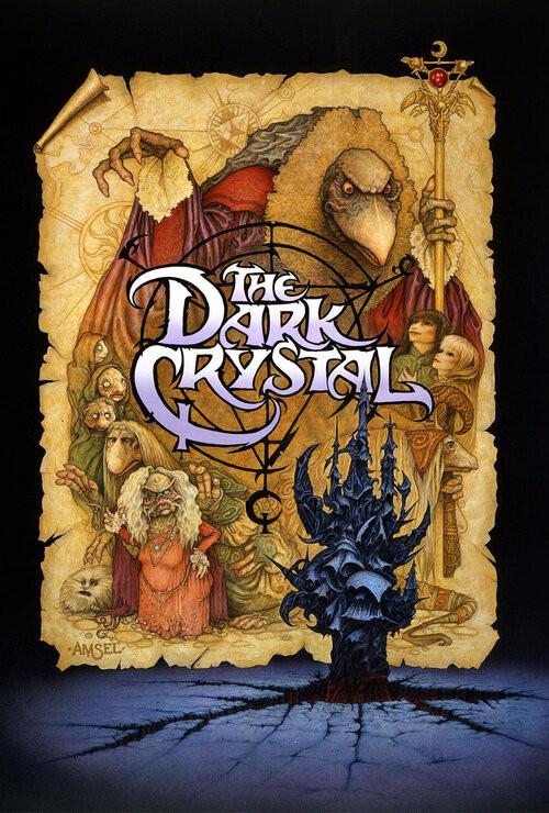 Flashback Cinema® : The Dark Crystal