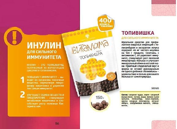 Топивишка. витамины для детей