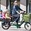 "Thumbnail: E-Bicicapace (""beechee capachey"") | Justlong cargo bike"
