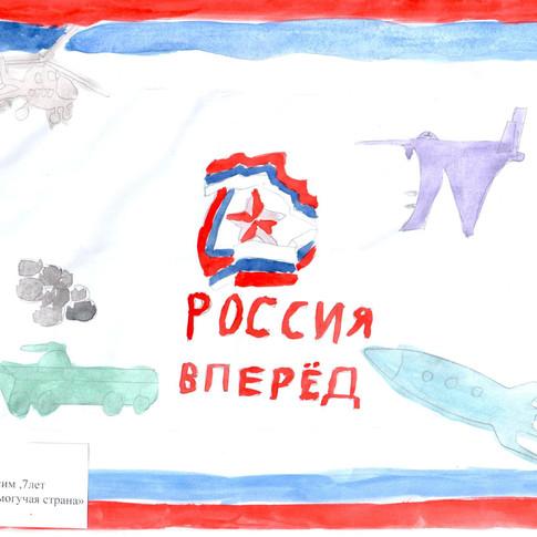 Косинов Максим, 7 лет