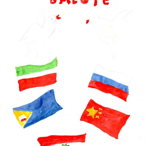 Муратов Владимир, 11 лет