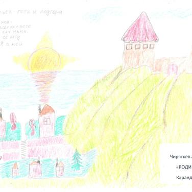 Чирятьев Александр, 8 лет