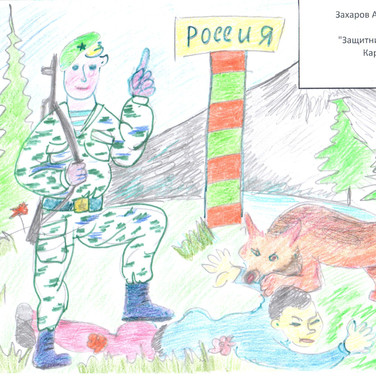 Захаров Александр, 9 лет