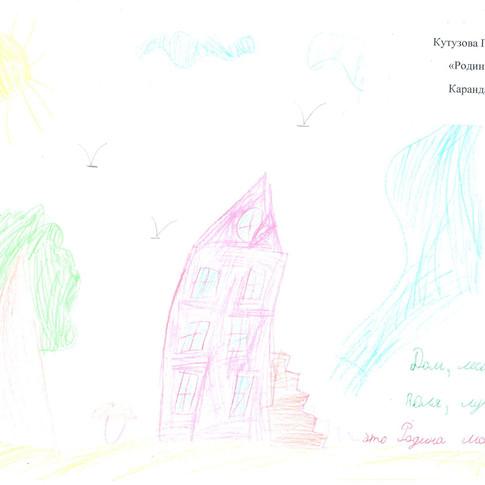 Кутузова Полина, 7 лет