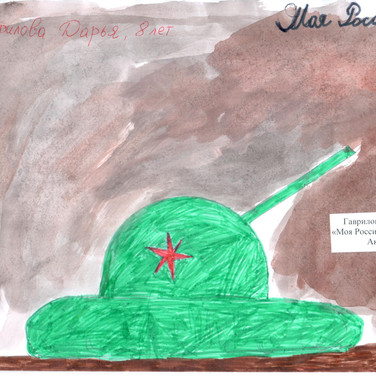 Гаврилова Дарья, 8 лет