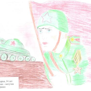 Репина Дарья, 14 лет