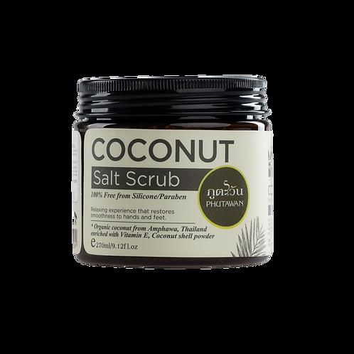 """Кокосовый скраб для рук и ног с солью """"COCONUT"""""""