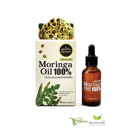 Органическое масло Моринги 30 мл