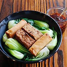 素菜饭 Vegetarian Rice Bowl