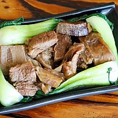 牛腩 Beef Brisket