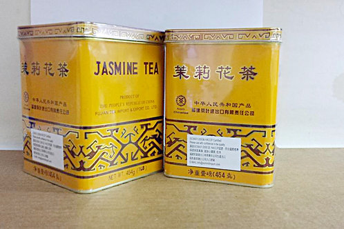 Sunflower  Jasmine Tea 1lb Free Shipping