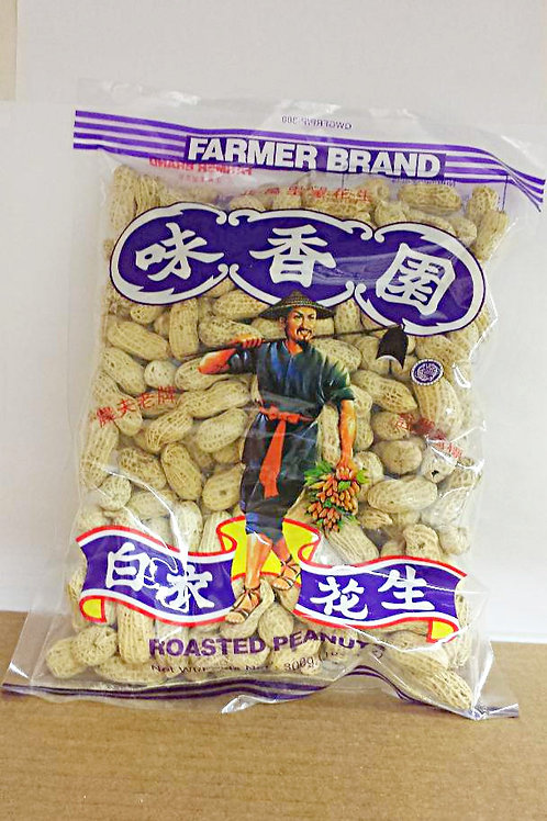 Farmer Brand Roasted Peanut 300gm 4 pkg Free Shipping
