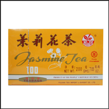 Sprouting Jasmine Tea 100bags 2 boxes Free Shipping
