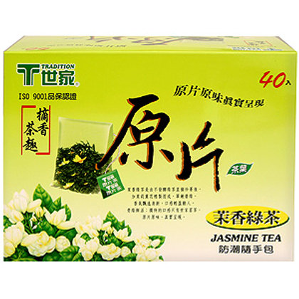 Tradition Whole Leaf Jasmine Tea 40bags Free Shipping