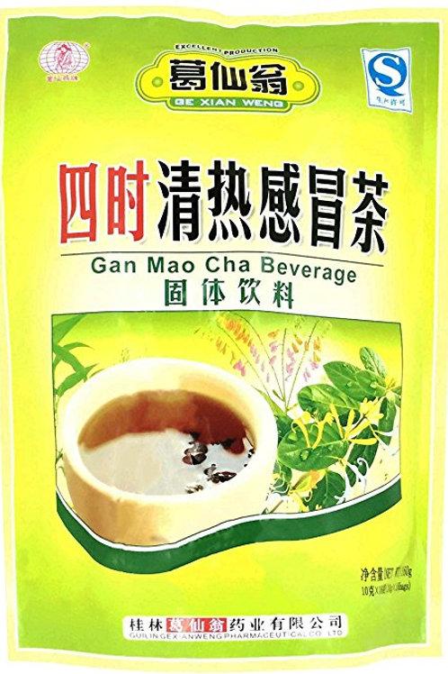 Ge Xian Weng Gan Mao Cha Beverage 16bags Free Shipping