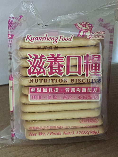 Kuansheng Food Nutrition Biscuit 90gm 10pkg Free Shipping