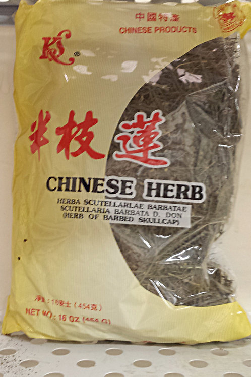 Herb of Barbed Skullcap 16oz Free Shipping