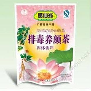 Ge Xian Weng Pai Du Yang Yan Tea 16bags Free Shipping