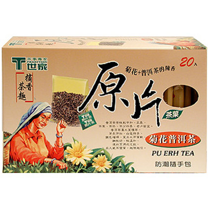 Tradition WholeLeaf Pu Erh Tea w/chrysanthemum 20bags 5 boxes Free Shipping