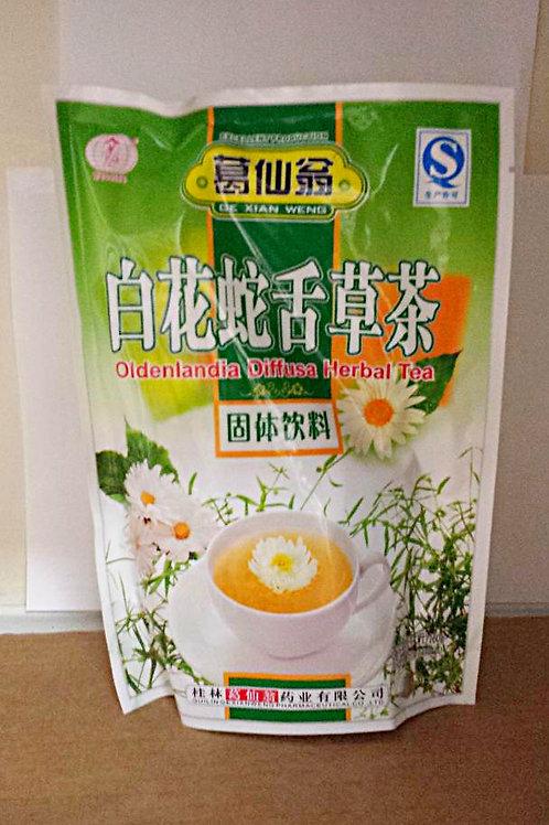Ge Xian Weng Oldenlandia Diffusa Herb Tea 白花蛇舌草16x10gm Free Shipping