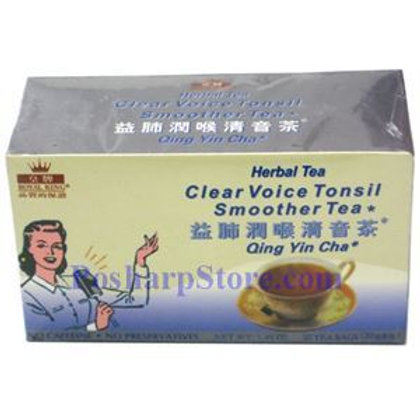 Royal King Clear Voice Tonsil Smoother Tea 20bags 5 boxes Free Shipping