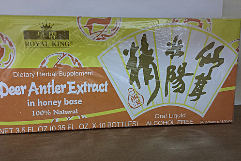 Royal King Deer Antler Extract 10x10ml 6 boxes Free Shipping