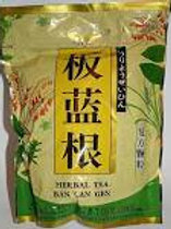 Tai Chi Ban Lan Gen Herbal Tea 20bags 3 pkg Free Shipping
