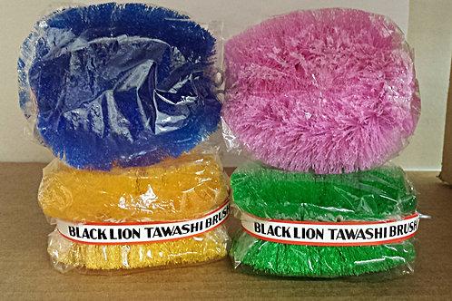 Black Lion Tawashi Brush 12pcs Free Shipping