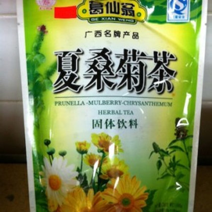 Ge Xian Weng Prunella Mulberry Chrysanthemum Tea 16bags Free Shipping