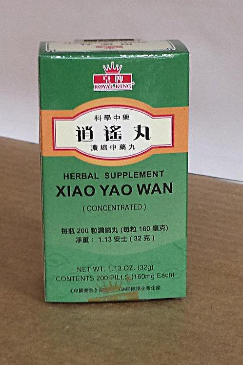 Royal King Xiao Yao Wan 逍遙丸 200x160mg 6 bottles Free Shipping