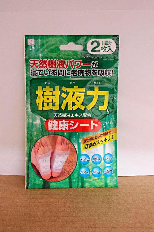 Kokubo Kokubo Foot Sole Sheet (Shiyu Eki Liyoku) 12 pkg Free Shipping