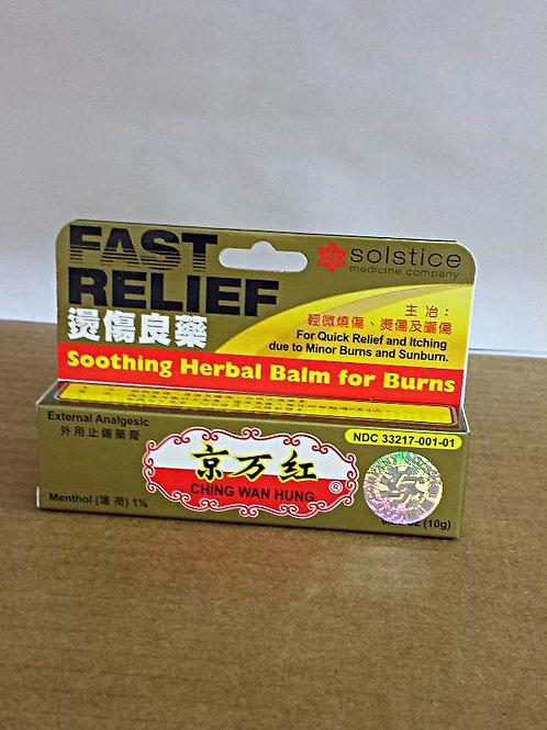 Ching Wan Hung Soothing Herbal Balm 10gm Free Shipping