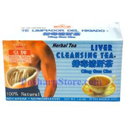 Royal King Liver Cleansing Tea 20bags 5 boxes Free Shipping