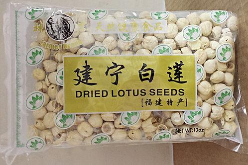 Dried Lotus Seed 10oz Free Shipping