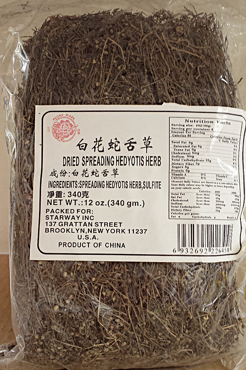 Dried Spreading Hedyotis Herb 12oz Free Shipping