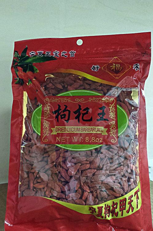 Dried Lycium Barbarum L 8.8oz Free Shipping