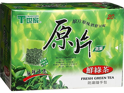 Tradition Whole Leaf Fresh Green Tea 20bags 5 boxes Free Shipping