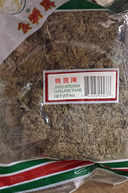 GL Artemisia Capillaris Thunb 4oz Free Shipping
