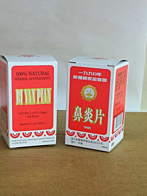 Bi Yan Pian 100pills Free Shipping