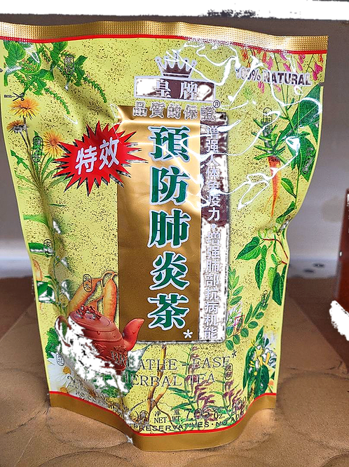 Royal King Breathe-Ease Herbal Tea 20x10gm (防肺炎茶) 4 pkgs Free Shipping