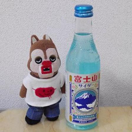 Kimura Fujisan Cider 240ml Free Shipping