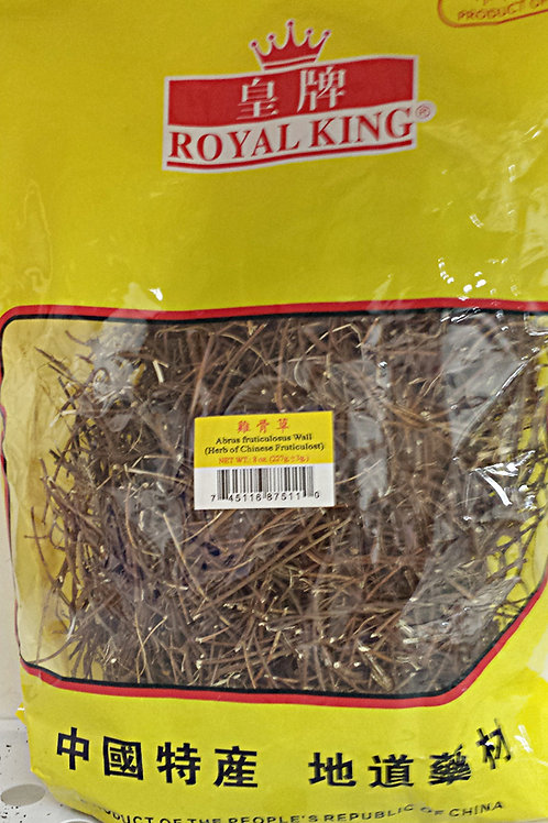 Royal King Chinese Fruticulost 雞骨草8oz Free Shipping