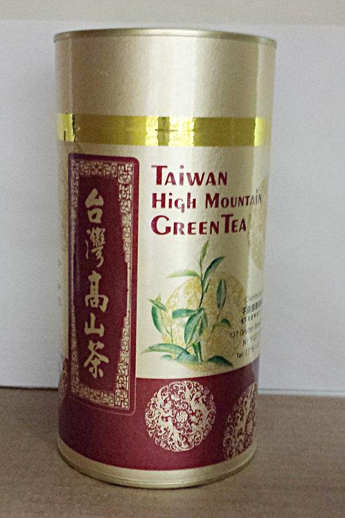 Peony Mark Taiwan High Mountain Green Tea 300gm 3 cans Free Shipping