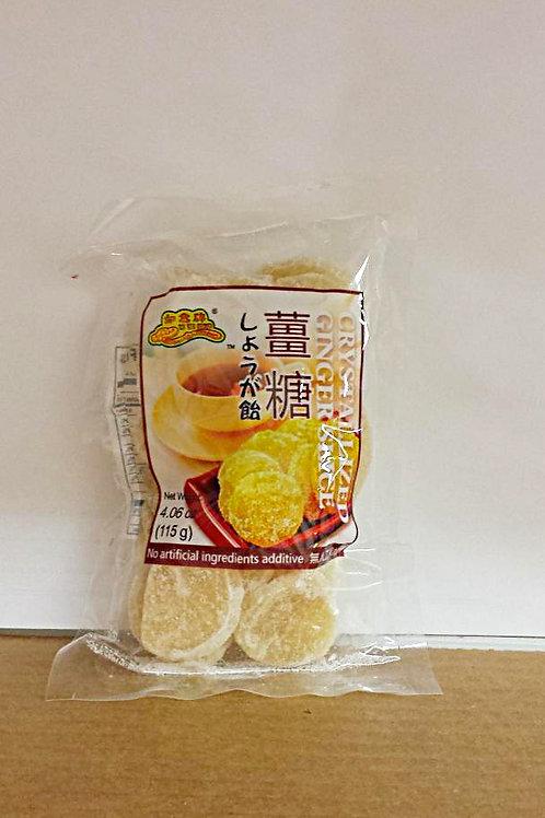 Yu Yee Crystalized Ginger 115gm 6 pkg Free Shipping